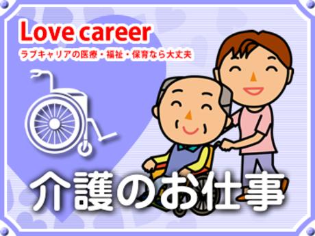 【船橋市】看護師のお仕事(高齢者入浴補助)<即日・単発・週払いOK>