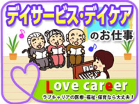 【東京都港区】<即日・単発・週払いOK>介護・看護の実務経験不問!!